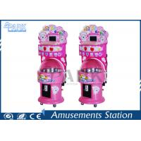 Pink Amusement Game Machines , Commercial Automatic Cotton Candy Machine