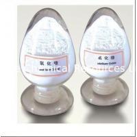 High purity rare earth powder 99.9-99.9999% Lutetium Oxide Lu2O3 for sale/electronic ceramic magnet Lutetium Oxide
