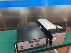 China Copper Wire Ultrasonic Wire Harness Welding Machine , Handheld Sonic Welder 0.05 - 0.9MPa on sale