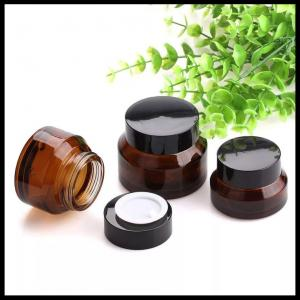 China Amber Cosmetic Cream Jar 15g 30g 50g Skin Care PETG Face Cream Bottles ISO Approval on sale