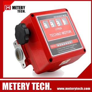 China 4 digits positive displacement meter on sale