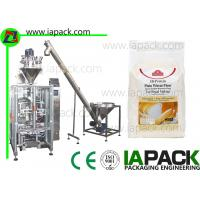 China Automatic Bag Packing Machine on sale