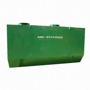 China 1.1T/H Buried Integration Life Sewage Treatment Equipment/Plant on sale