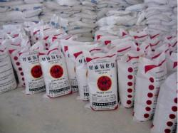 China Magnesium Oxide Uses, Magnesia, Magnesium Oxide Best Suppliers on sale