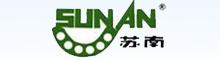 China Ball Bearing Unit manufacturer