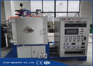 China Flexible Pvd Coating System / Laboratory Coating Machine With Acoustic Alarm on sale