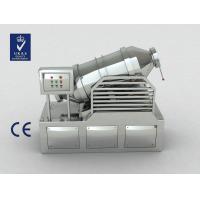 EYH Series 2D Movement Blender Powder Mixing Machine For Dry Granule Materials