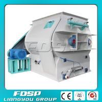 hot sale Grain powder mixing machine& feed mixing equipment & blender
