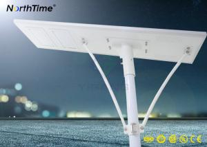 China Mono USA Solar Powered LED Street Lights All in One Solar Lamp with CE RoHs IP65 on sale
