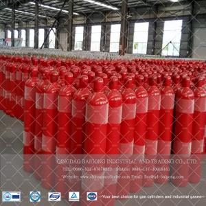 China 2017 Hot Sale Seamless Steel CO2 Cylinder on sale