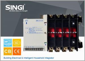 backup generator transfer switch,generator transfer switch lowes,auto electrics for dummies