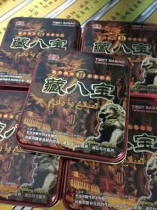 China Pure Chinese Medicine original Tibet Ba Bao male enhancement capsules(  6800mg * 10 pills)  dropshipping on sale