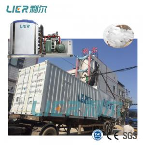 China Automatic Control Flake Ice Machine For Rake Mechanism / Autonomous Cooling System on sale