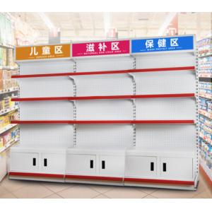 Quality 3 Layer Supermarket Display Shelving Pharmacy Display Racks With LED Light for sale