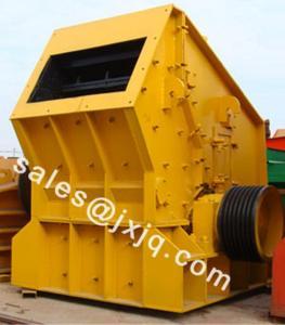 China Impact Crushers/Impactor/Impact Crusher For Sale supplier