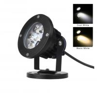 Adjustable rotate small size 7W IP65 LED garden light with spike or bottom