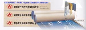 China Self-adhesive Pre-laid EVA Waterproof Membrane on sale