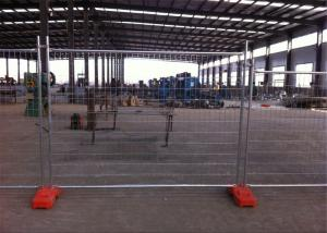 China Corrosion Resistance Construction Site Fence Panels / Portable Metal Fence Panels on sale