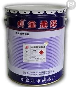China High Grade Vehicle Interior Paint on sale