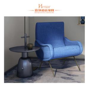 China Creative Modern Lobby Furniture Swivel Leisure Coffee Chair on sale