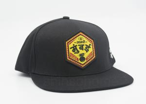China Cool Embroidery / Woven Patch Flat Bill Hats Cotton Twill Snap Back Flat Brim on sale