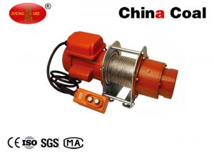 China DU-202 Industrial Lifting Devices 200kg Capacity Electric Mini Winch on sale
