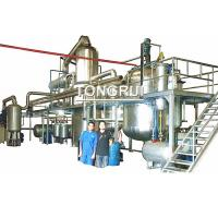 China Used Car Oil Distillation Refinery Machine / Waste Engine Oil Recycling Distillation Plant on sale