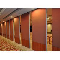 China Multi-Purpose Room Internal Bi Fold Doors , Sliding Internal Doors For Meeting Room on sale