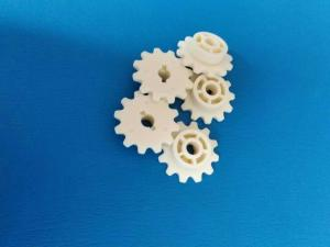 China worm gear for Fuji minilab part no 34B7499821 / 34B7499822 made in China on sale