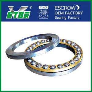 China Steel Angular Contact Ball Bearing For Rolling Mill on sale