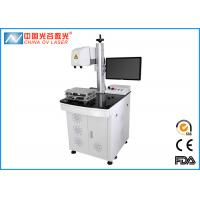 Dynamic 3D Laser Marking Machine Metal Laser Engraver 0.3mard Divergence