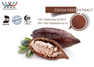 China Food Grade Cocoa Bean Extract 10% Theobromine Anti - Diabetes For Weight Management on sale