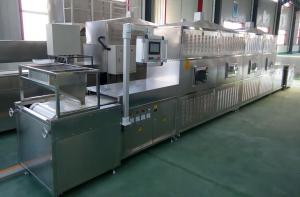 China Microwave Tunnel Type Tenebrio Molitor Drying and Puffing Equipment LD1927 on sale