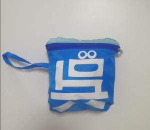 China Custom Printed Polyester Folding Shopping Bag  Reusable Grocery Foldable Tote Bag on sale