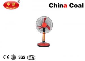 China Solar Power Emergency Fan 16solar rechargeable fan  Solar fan 1400RPM  Solar fan AC/DC/Solar can be use  on sale
