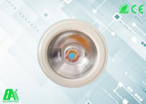 China 12W energy saving Led Par Spotlight With Narrow Beam Angle , Custom Logo Projector on sale