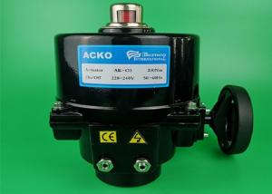 China 5W Heavy Duty Spring Return Electric Actuators 220Vac Electromagnetic on sale