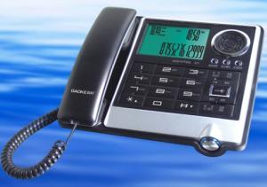 China ANSWERING MACHIINE PHONE HCD371 on sale