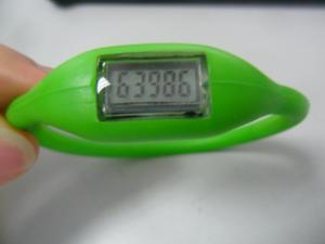 China Promotional Silicone Rubber Wristband Pedometer Watch, Multifunction Movement Silicone Wristband Watch on sale