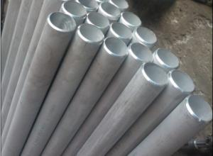 China Schedule 10 Polished 4  Stainless Steel Seamless Pipe For Heat Exchanger A213 on sale