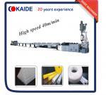Plastic pipe making machine for PERT pipe 40-50m/min KAIDE