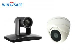 China Smart Tracking HD USB Video Camera 2.4mm AAC Audio Compression Support Dual Stream on sale