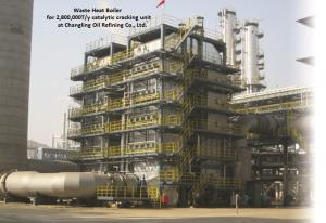 China Petrochemical Industries Waste Heat Boiler Low NOx Flue Gas Flow on sale