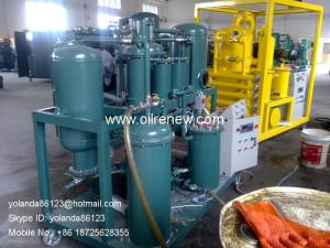 China Vaccum Oil Dehydration   Oil Reclamation Machinery Oil Water Separation System TYN on sale