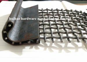 China 65 Mn Steel Square Hole Crimped Woven Wire Mesh Trommels with Curved Hook Edge on sale