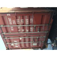 International Standard Used Sea Land Containers / Dry Cargo Container
