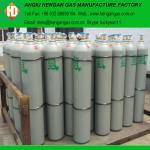 99.9% - 99.9999% purity argon gas price