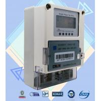 Commercial Single Phase Power Meter Multi - Function Smart Electric Meters