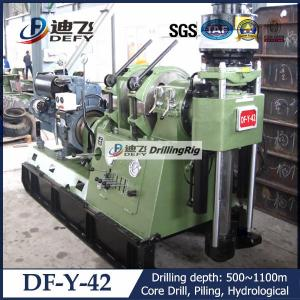 China DF-Y-42T trailer mounted geological core drill rig on sale