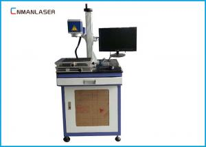 China Large 12000m/s Co2LaserMarkingMachine For Wood Invitation Card Textile on sale